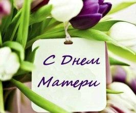 Поздравление 7 апреля в армении 21