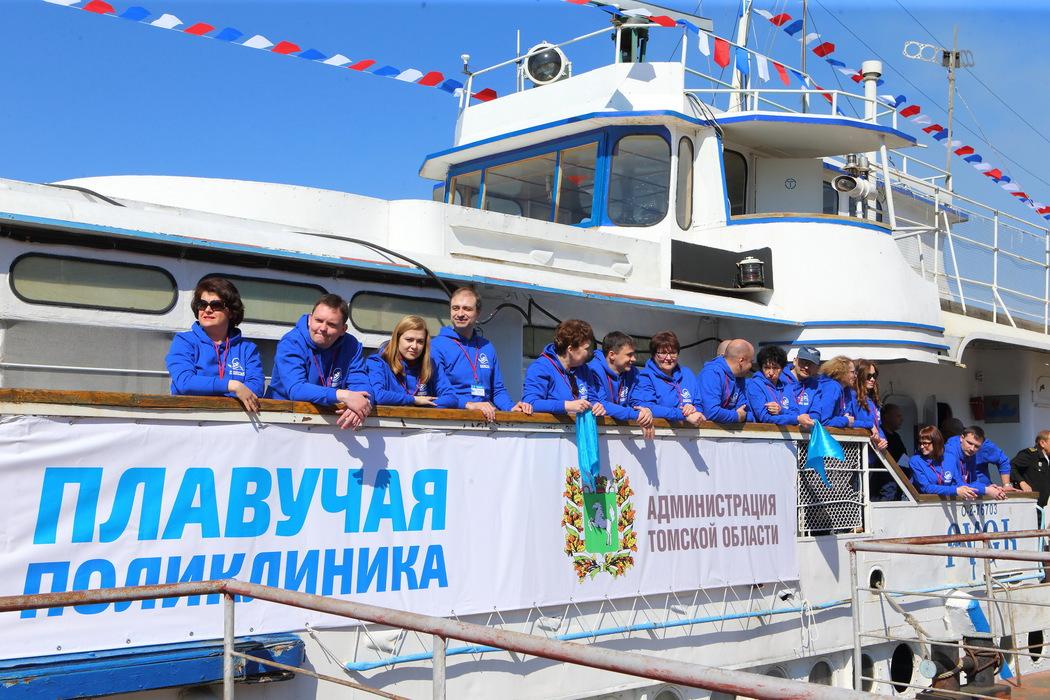 График работы бригады врачей ...: www.kargasok.ru/news_sp-2818.html